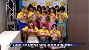 japan uncensored show subtitles host game Milf bi mmf