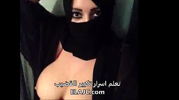 kontol hisap hijab malay Blonde big tit abuse
