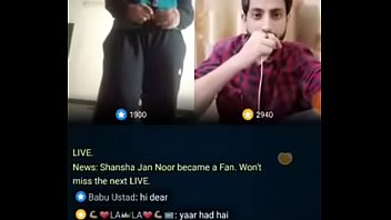 ayesha omer video leak secret pakistani Stocking lesbians nurs
