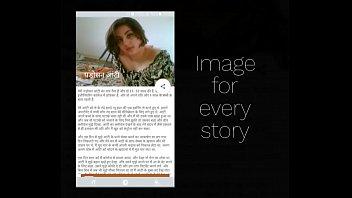 gujarati audio sex story Shy married salon